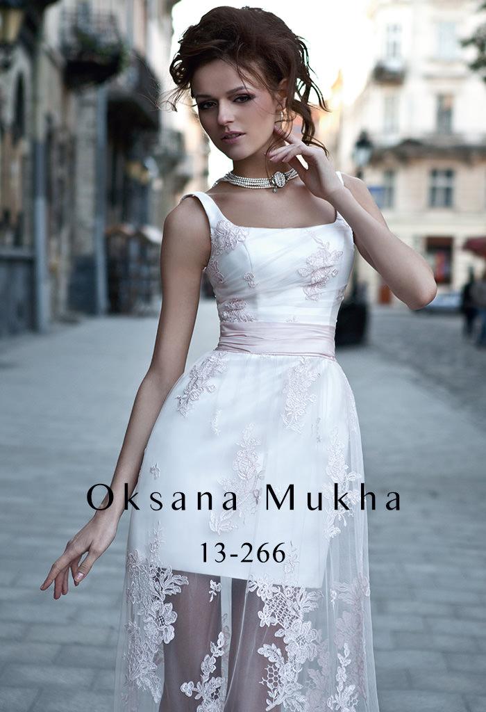 Коктейльное Платье На Свадьбу Купить В Москве