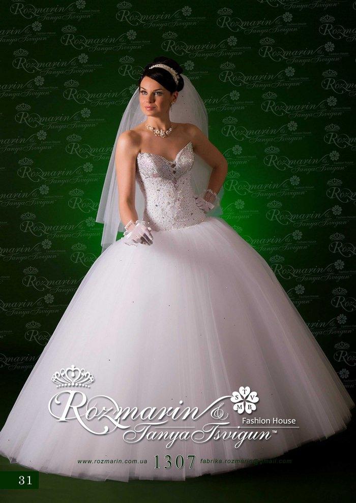 Свадебные Платья Maxima Официальный Сайт
