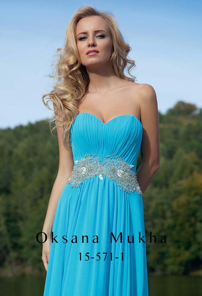 Купить Платье Во Владимире Вечернее