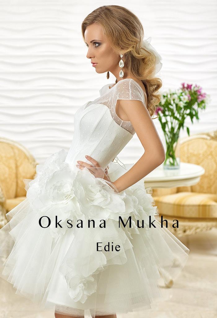 Оксана муха свадебные платья для беременных 3
