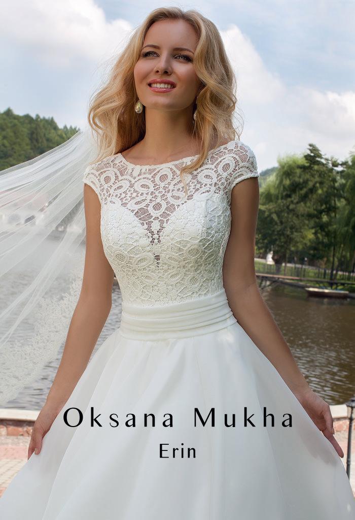 Оксана муха свадебные платья для беременных 79