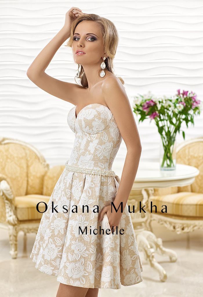 Оксана Муха Свадебные Платья Недорого