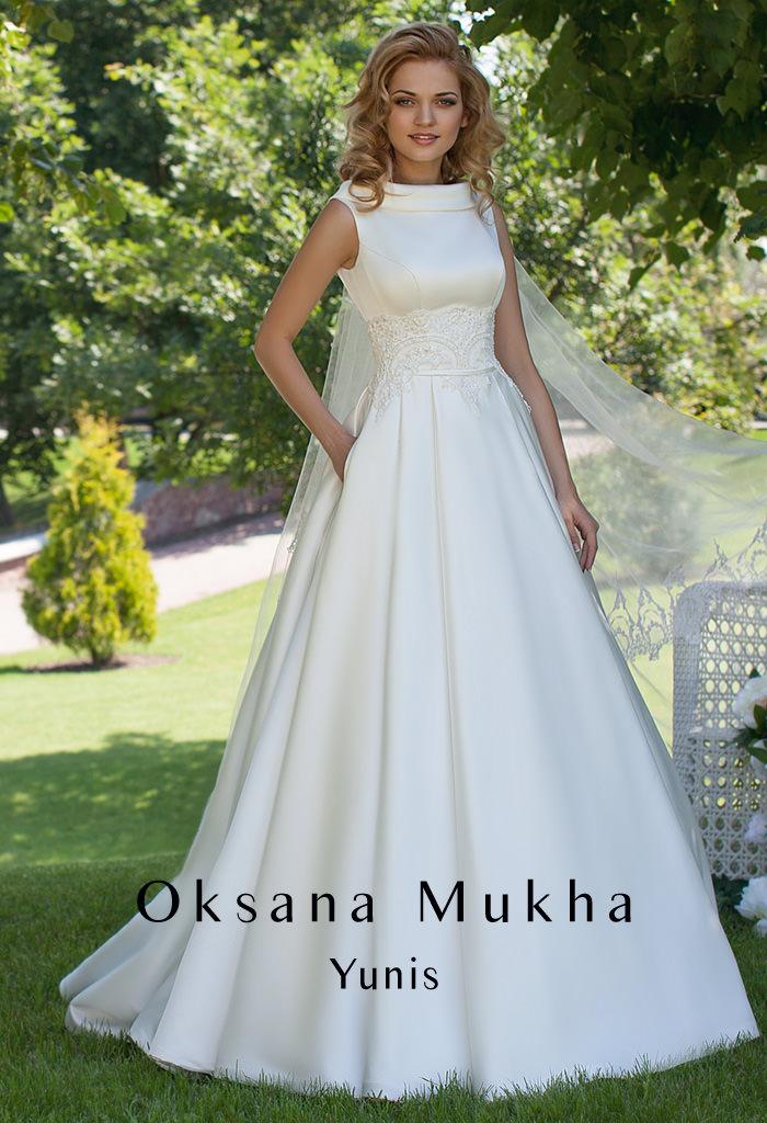 Оксана муха свадебные платья для беременных 9